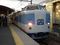 Yamanashi20130105_29