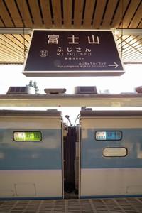 Yamanashi20130105_30