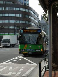 Meguro20130106_03