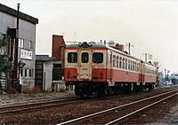 Mizusima198401_01