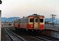 Mizusima198401_03