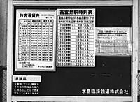Mizusima198401_04