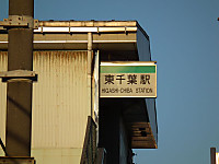 Tokusima20130111_01
