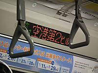 Tokusima20130111_03