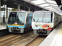 Sikoku20130112_08