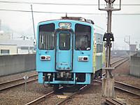 Kanjo20130113_11