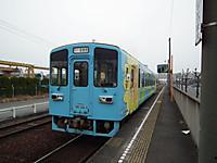 Kanjo20130113_14