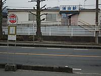 Kanjo20130113_29