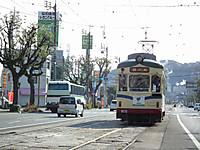 Sikoku20130112_14