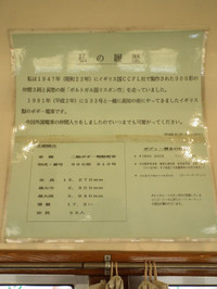 Sikoku20130112_28