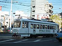 Sikoku20130112_35