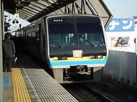 Sikoku20130112_36