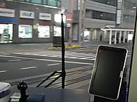 Sikoku20130112_42