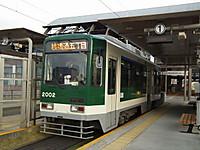 Sikoku20130113_01
