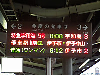Sikoku20130114_01