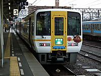 Sikoku20130114_02