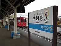 Sikoku20130114_07