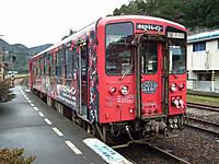 Sikoku20130114_14