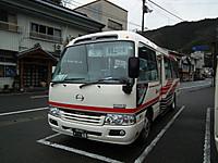 Sikoku20130114_23