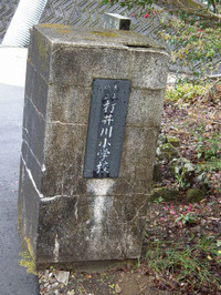 Sikoku20130114_27