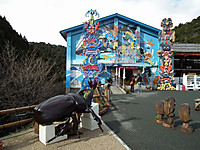 Sikoku20130114_29