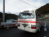 Sikoku20130114_36