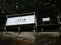 Sikoku20130114_37