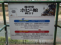 Sikoku20130114_38