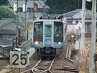 Sikoku20130114_41