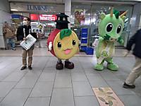 Kawagoe20130126_10