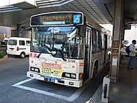 Kawagoe20130126_11