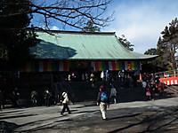Kawagoe20130126_13
