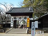Kawagoe20130126_21