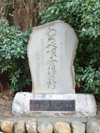 Kawagoe20130126_24