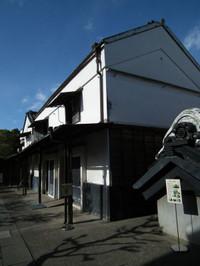Kawagoe20130126_26