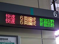 Kawagoe20130126_32