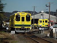 Isumi350_20130129_03
