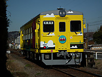 Isumi350_20130129_04