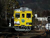 Isumi350_20130129_05