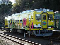 Isumi350_20130129_08