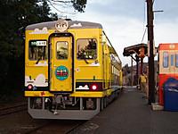 Isumi350_20130201_01