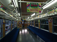 Isumi350_20130201_03
