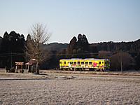 Isumi350_20130201_05