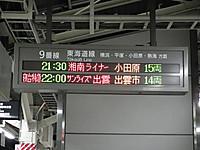 Syonan20130201_01