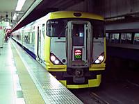 Naritasen20130202_01