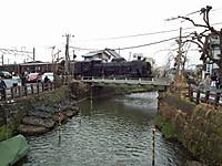 Naritasen20130202_03
