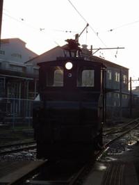 Choden20130202_03