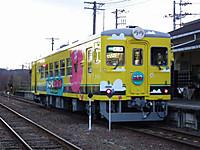 Isumi350_20130203_01