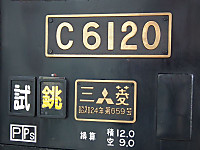 Naritasen20130202_09