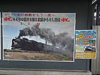 Naritasen20130202_10